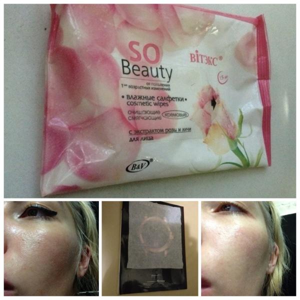 a002372ba5b6 Салфетки для снятия макияжа Белита-Витэкс So Beauty   Отзывы покупателей