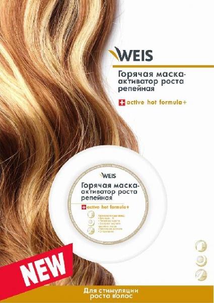 Отзывы о масло для окрашивания волос constant delight палитра