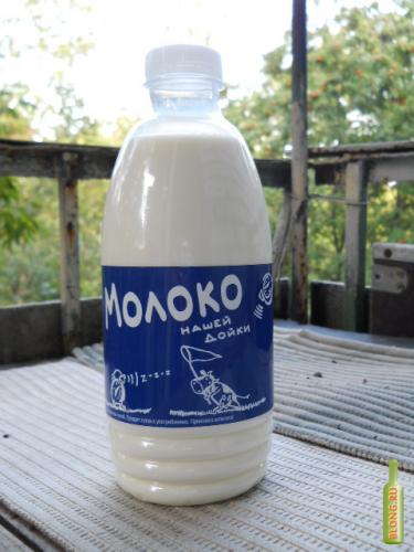 Молоко из огромных доек 2 фотография