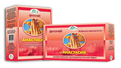 чай анастасия гинекологический состав отзывы