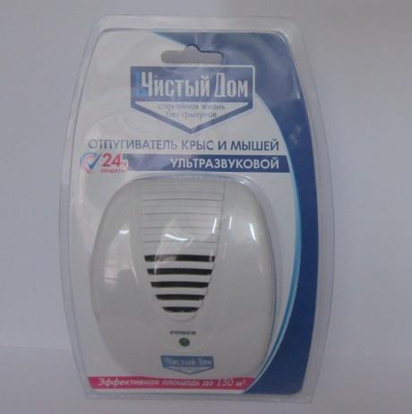 купить ультразвуковой отпугиватель от мышей чистый дом