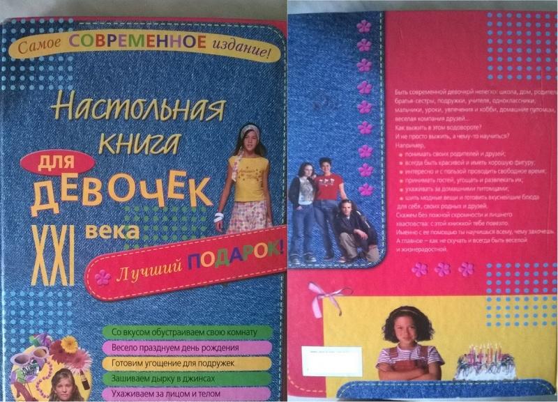 Олег гаркуша мальчик как мальчик скачать книгу