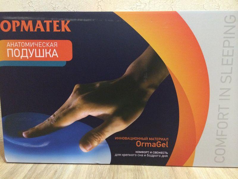 detskie-ortopedicheskie-podushki-ormatek