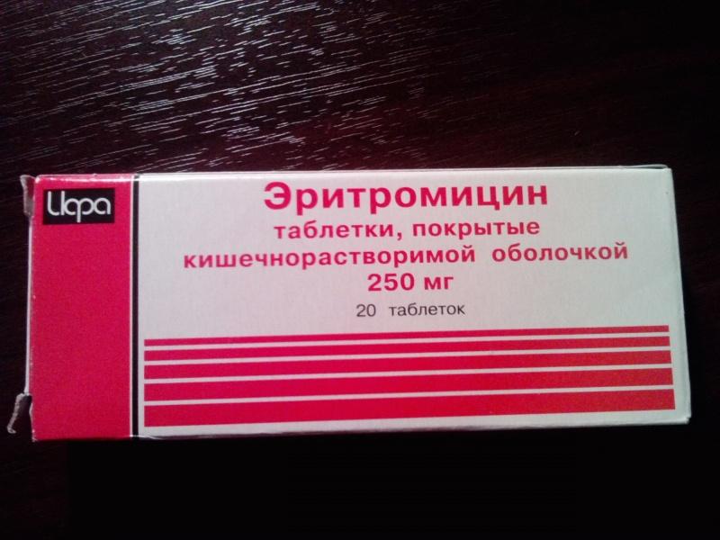 Таблетки эритромицин инструкция