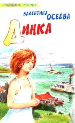 Книга русская кухня читать онлайн