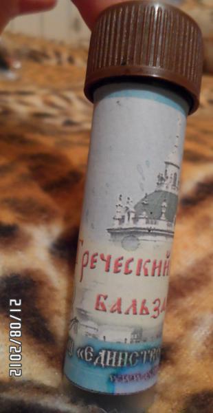 Модные мужские браслеты актинидия шенген виза для украинцев