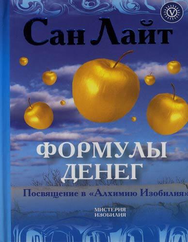 Магические книги. 9785968407191-b