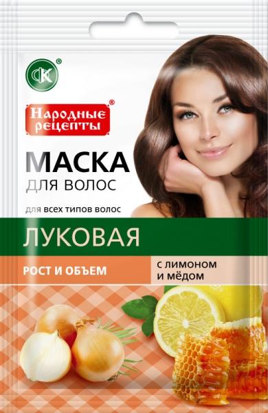 Маска для волос с маслом и витамином с