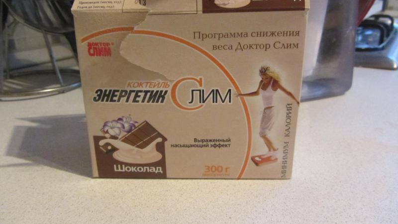 шоколад chocolate slim схема