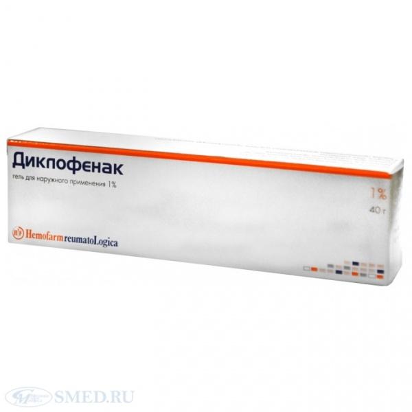 Олфен пластырь трансдермальный 140 мг №5 (70225658) цена.