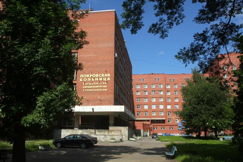 Окулист в областной больнице кострома