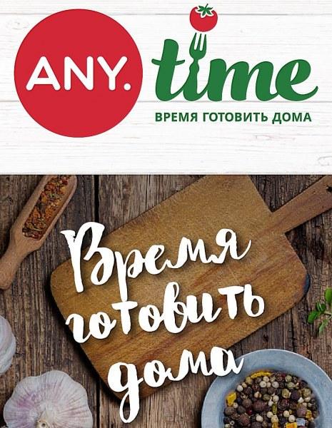 сайт рецептов с пошаговым фото