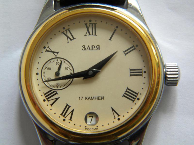 золотые часы советские