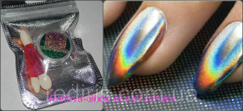 Пигмент для дизайна ногтей Global Fashion Втирка для ногтей