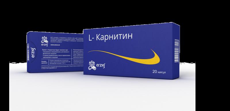 Солгар л-карнитин 500 мг таблетки 30 шт. Купить дешево, цена в.