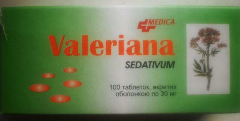 валериана болгария в таблетках инструкция по применению - фото 4