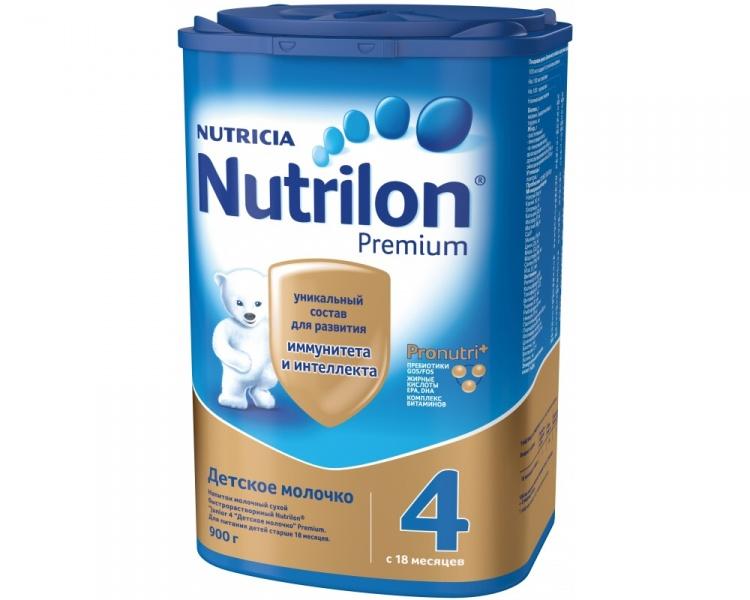 аллергия на нутрилон кисломолочный 1