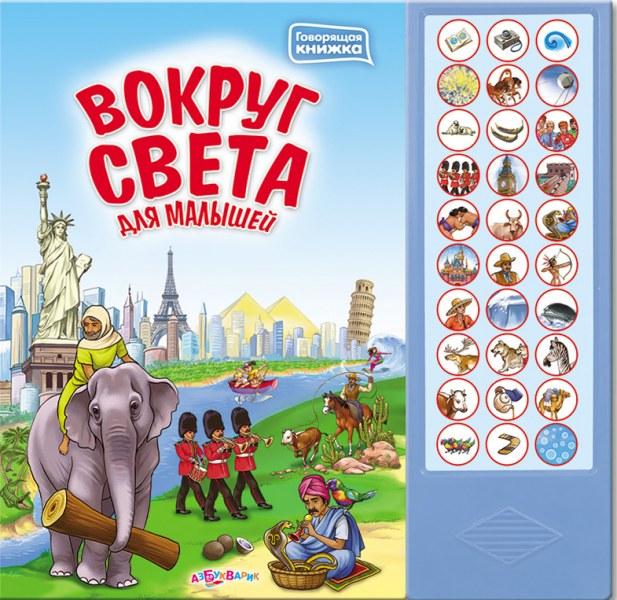 детей книги малышей для с фотографиями