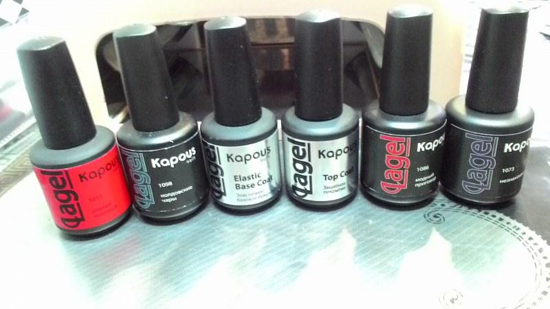 Kapous гель лак для ногтей