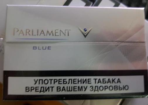 Табачные стики parliament blue что это безакцизные сигареты купить в москве самовывоз