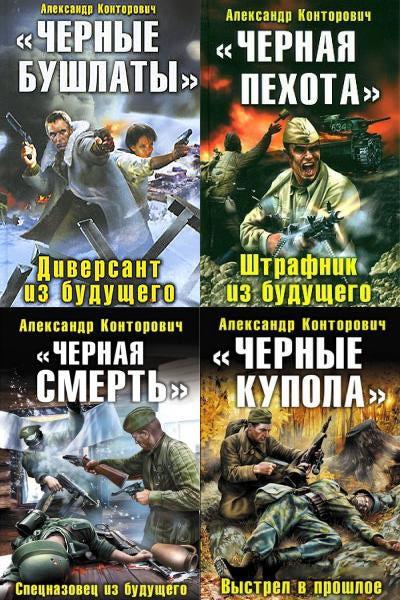 Учебник по русскому 6 класс ладыженская 1 часть читать