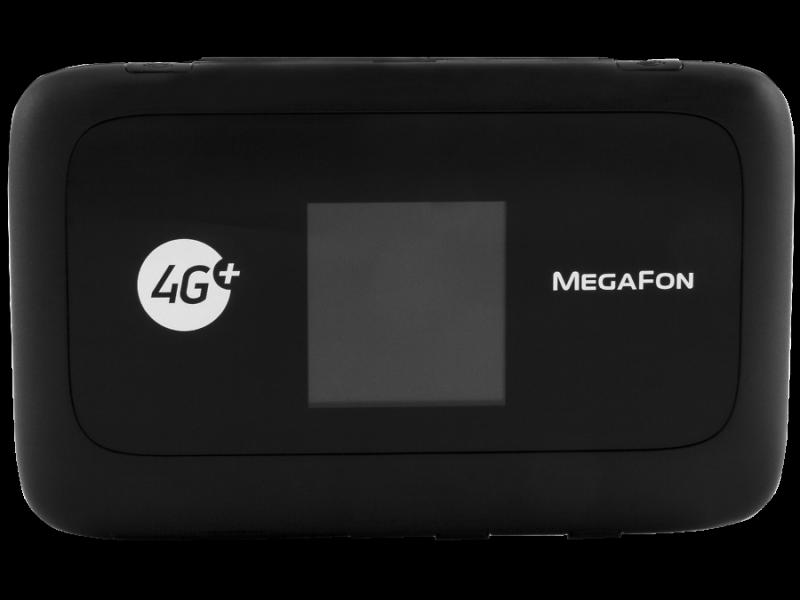 модем мегафон Mr150-2 инструкция img-1