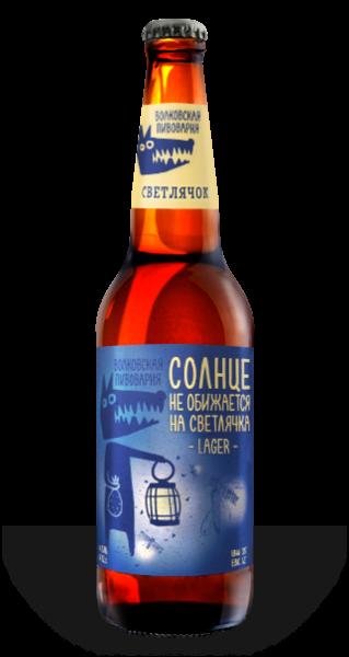 Пиво из домашней пивоварни отзывы купить самогонный аппарат в сочи адрес магазина