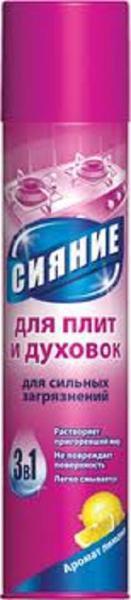 Сияние средство для чистки плит и духовок neff как очистить плитку в ванной от плесени
