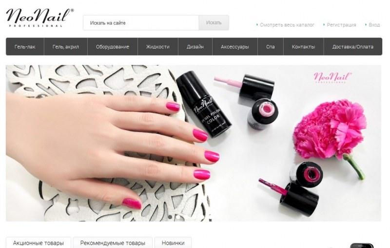 Сайты Интернет Магазинов Для Ногтей
