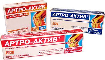 аналоги артро-актив таблетки инструкция