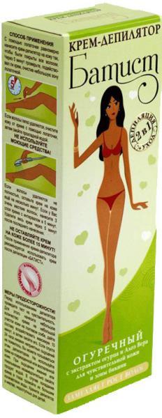 Купить Крем для депиляции Velvet для чувствительной кожи