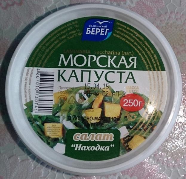 Как приготовить из замороженной морской капусты салат