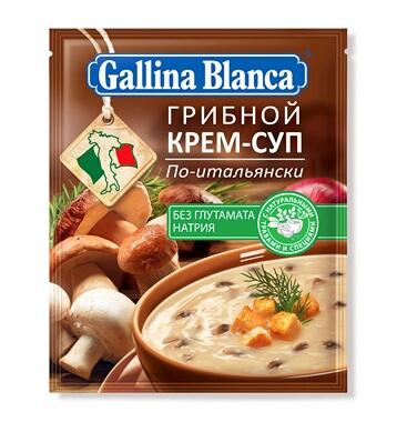 Галина бланка рецепты супов