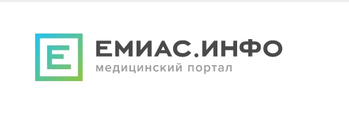 фото логотипа емиас ощущение