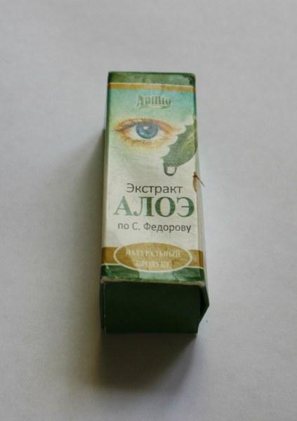 Контактные линзы для глаз для зрения
