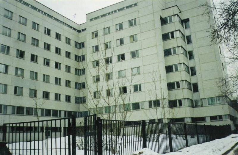 Платные поликлиники москвы метро динамо отзывы адреса