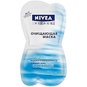 Маска для лица nivea очищающая маска