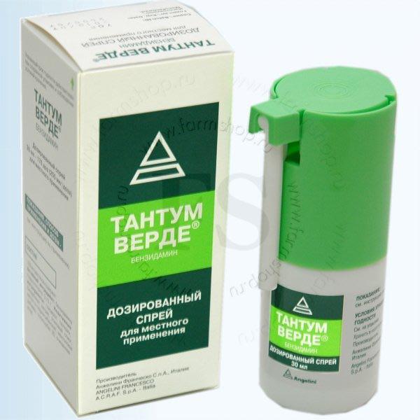 тантум верде инструкция по применению при кормлении