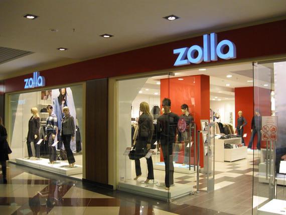 интернет магазин детской одежды zara, gap, next