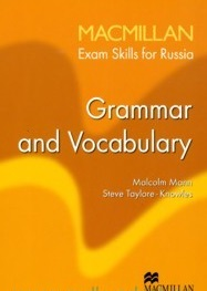 Учебник по английскому языку macmillan. Laser b2 и destination b2.