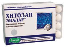Хитозан Цена В Украине Инструкция - фото 2