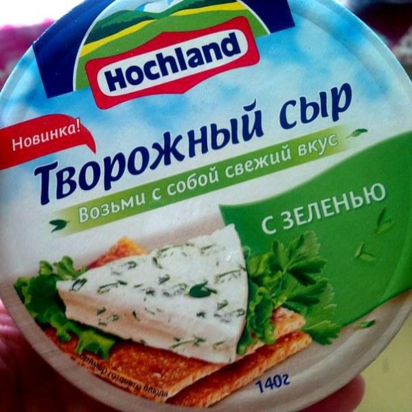 Как приготовить творожный сыр с зеленью в домашних условиях 57