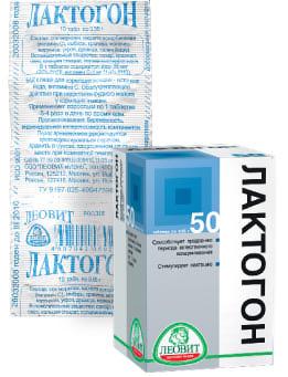 Млекоин Инструкция Цена Украина - фото 10