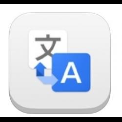 Перевода для с на программа андроид текста картинки