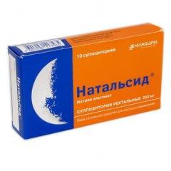 tabletki-ot-tsistita-kiev