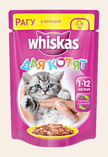 Подарки от вискас котятами 449