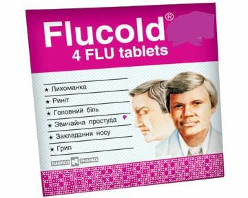 Флюколд-n таблетки №12 купить по доступной цене, инструкция по.