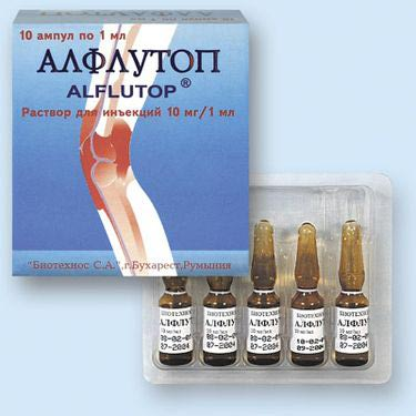 Алфлутоп, ампулы 10 мг/мл, 1 мл, 10 шт. Купить, цена и отзывы.