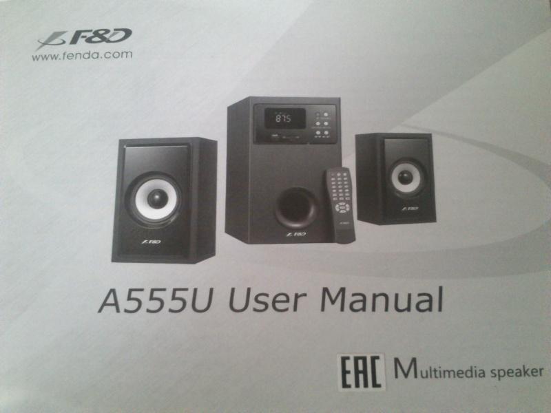 инструкция a555u