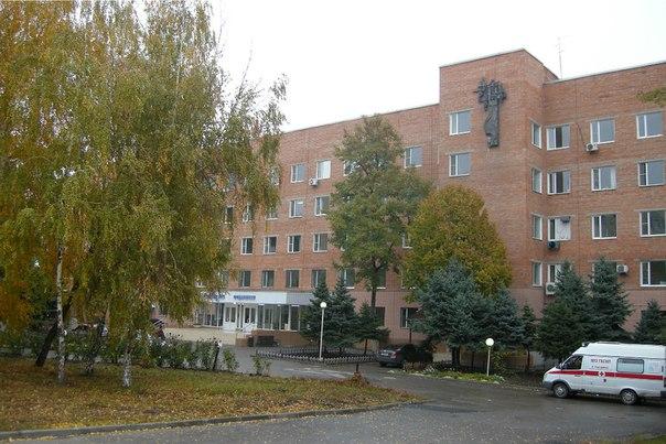 Детская психиатрическая больница на омской отзывы на омской
